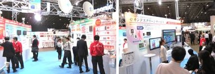 2013CEATEC_after