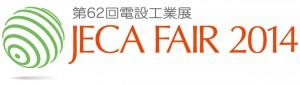 http://jecafair.jp/index.html