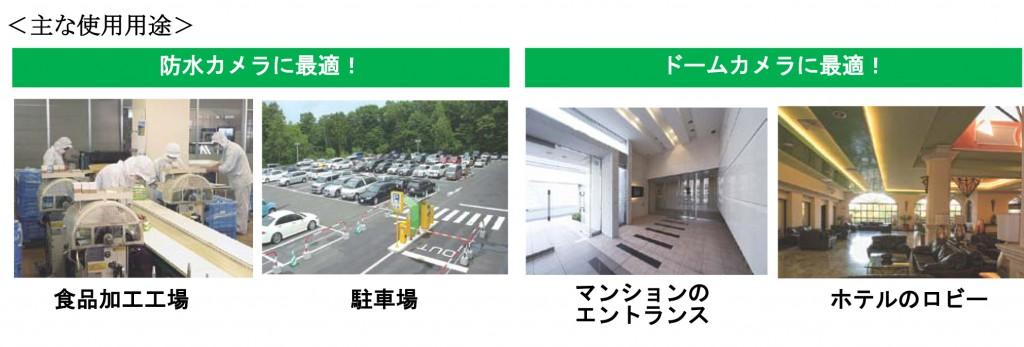 news_03